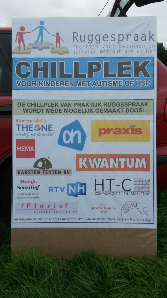 Chillplek